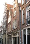 CityCenter Bed and Breakfast Amsterdam